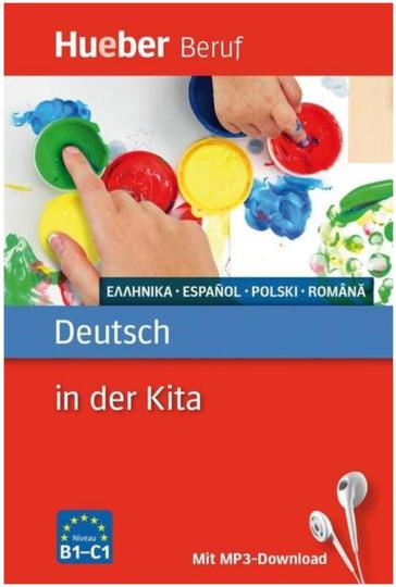 Dokumentbild Deutsch in der Kita