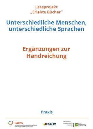 Dokumentbild Erlebte Bücher: Unterschiedliche Menschen, unterschiedliche Sprachen - Ergänzungen zur Handreichung