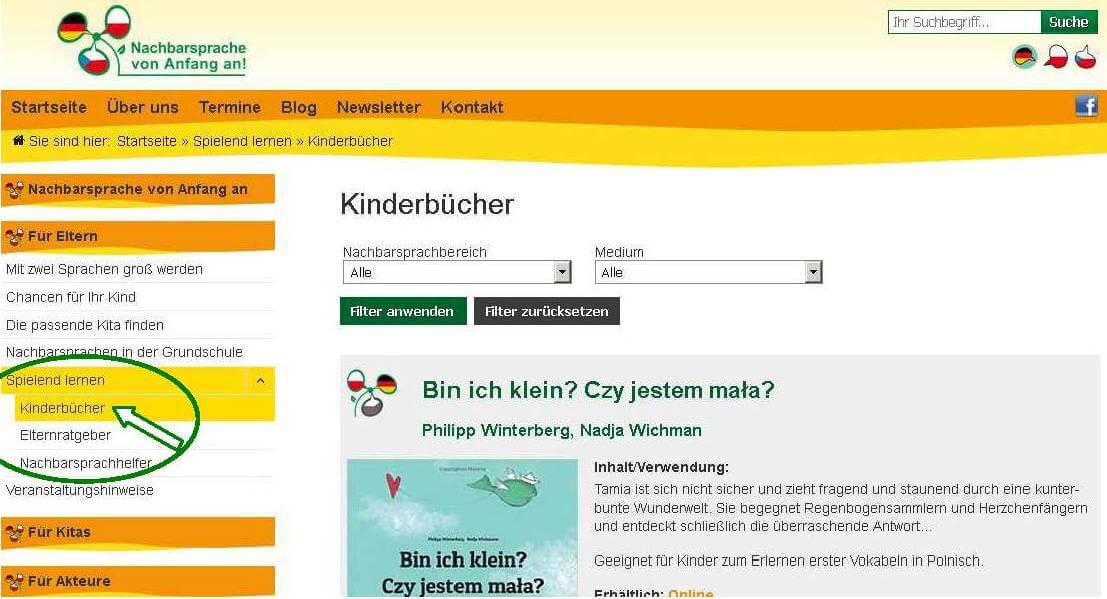 160504_screenshot_IKP